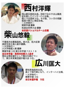 20160827_toudaikarate3